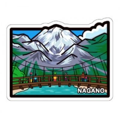 Group logo of Nagano
